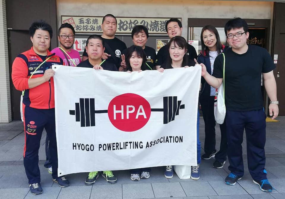 協会 日本 パワー リフティング